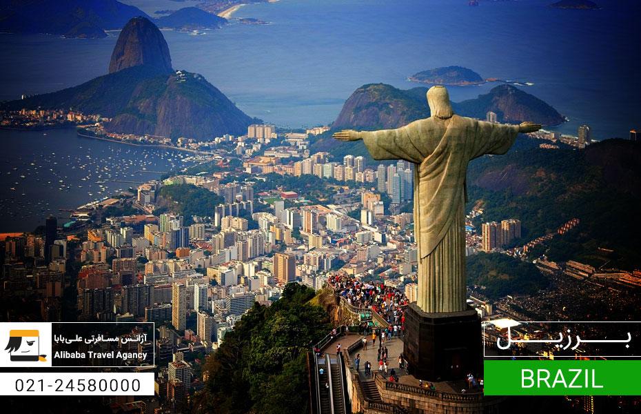 تور برزیل