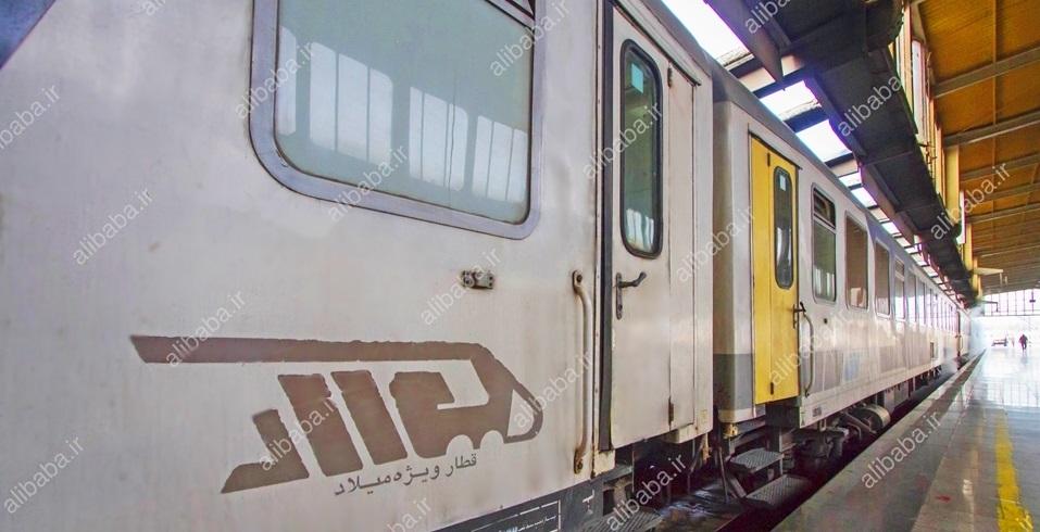قطار 6 تخته میلاد