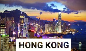 تور هنگکنگ