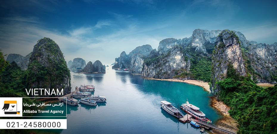تور ویتنام