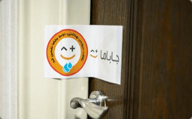 تضمین نظافت و پاکیزگی اقامتگاه ها