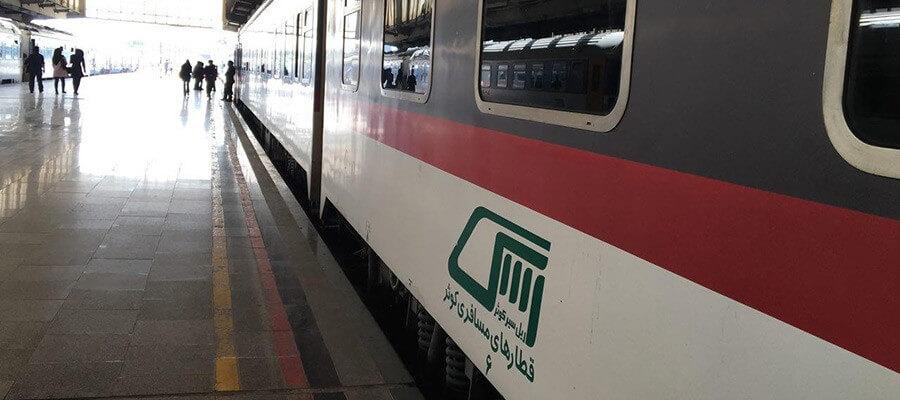 قطارهای ریل سیر کوثر ـ علی بابا