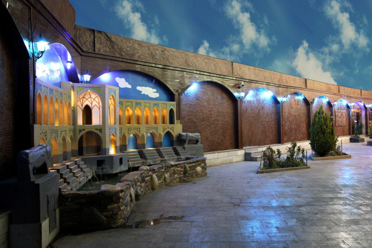 isfahan-neginjey