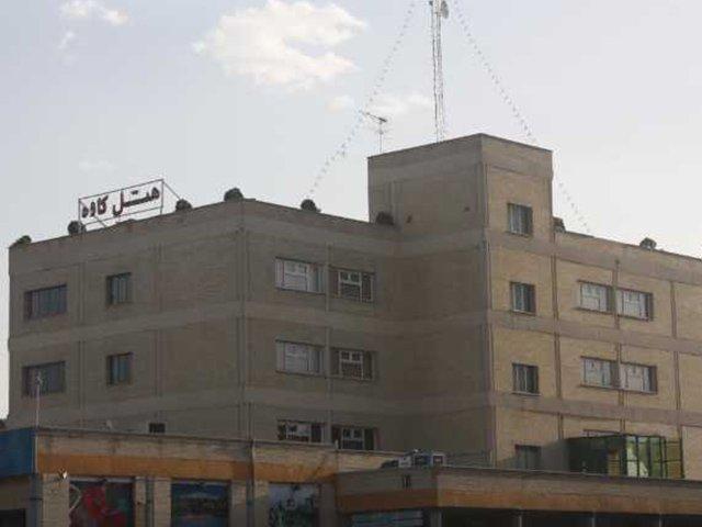 isfahan-kaveh