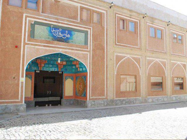 isfahan-ibne-sina
