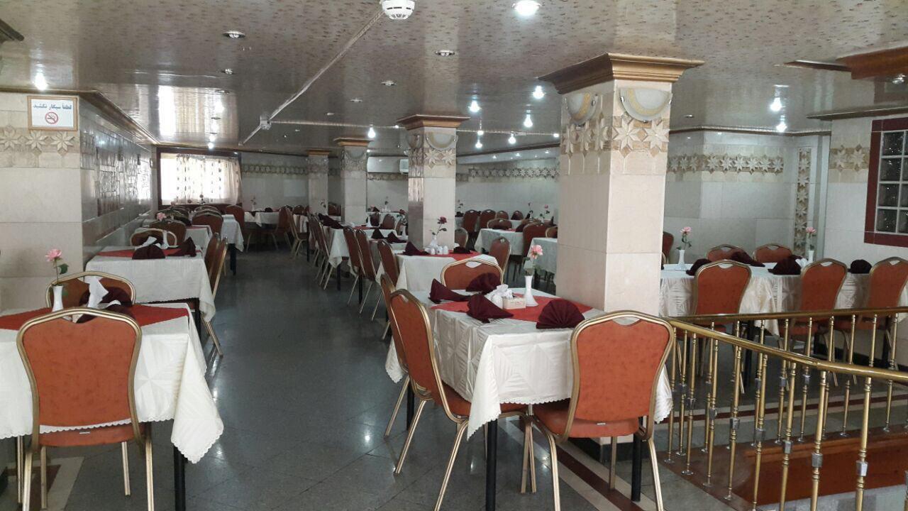 mashhad-reza