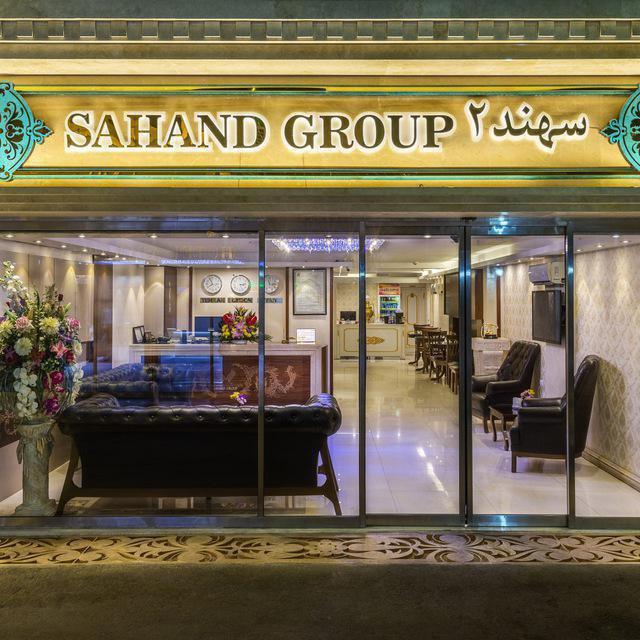 mashhad-sahand2