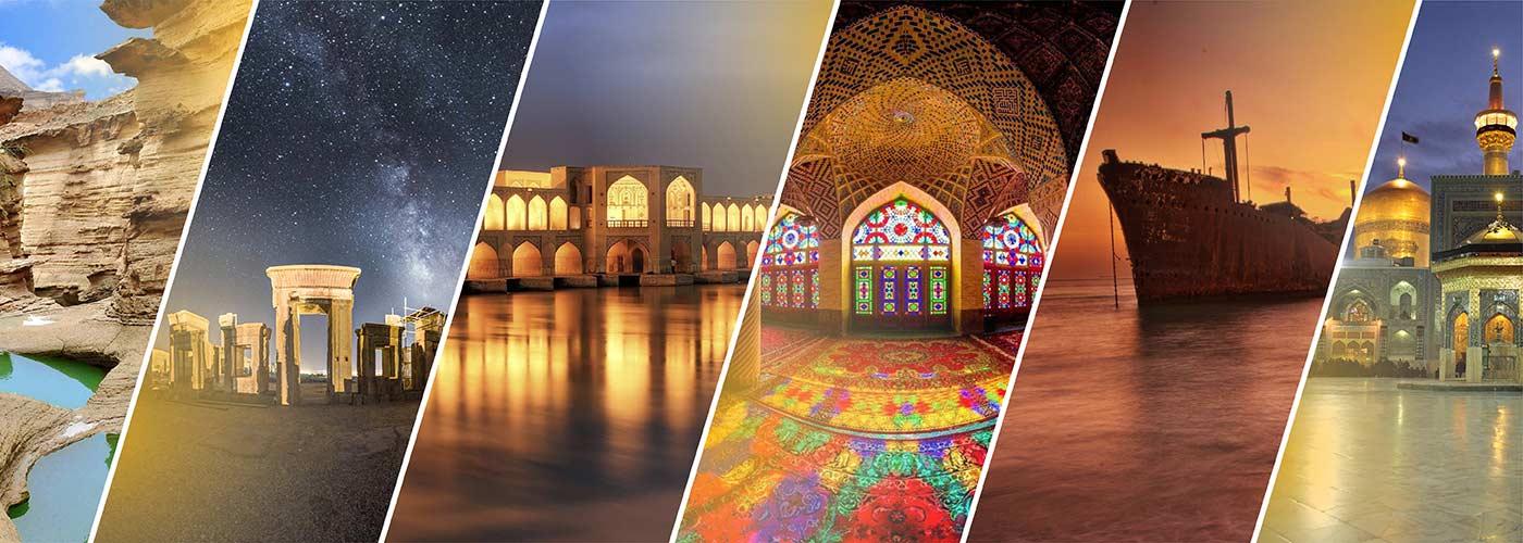 تور شیراز مشهد